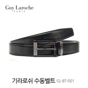 기라로쉬 남성수동벨트 GL-BT-001