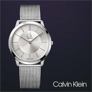 Calvin Klein K3M21126 캘빈클라인 CK 남성 메탈시계