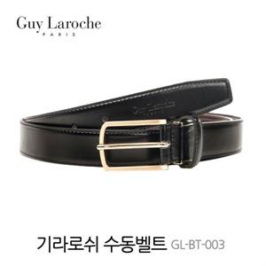 기라로쉬 남성수동벨트 GL-BT-003