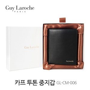 기라로쉬 카프스킨 남성중지갑 GL-CM-006