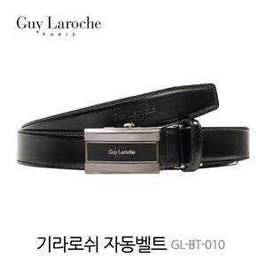 기라로쉬 남성자동벨트 GL-BT-010