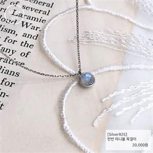 [j.bling]반반 미니볼 목걸이