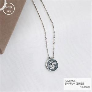 천사 목걸이 [줄포함]