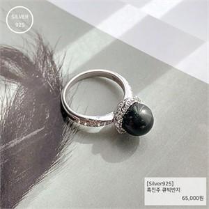 [j.bling]흑진주 큐빅반지
