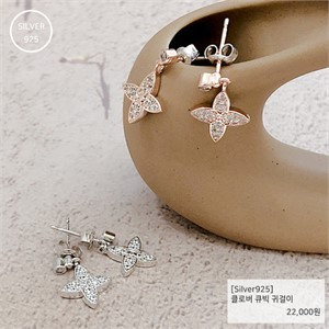 [j.bling]클로버 큐빅 귀걸이