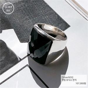 [j.bling]컷팅 오닉스 반지