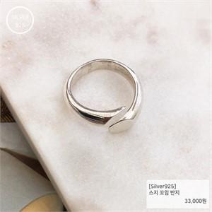 [j.bling]스지 꼬임 반지