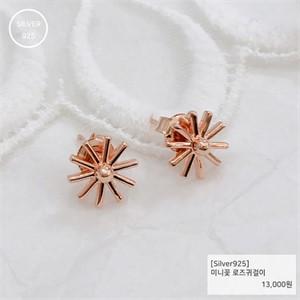 [j.bling]미니꽃 로즈귀걸이
