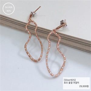 [j.bling]로즈 물결 귀걸이