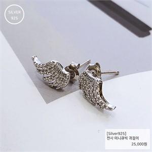 [j.bling]천사 미니큐빅 귀걸이