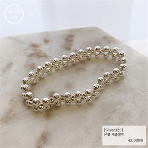 [j.bling]은볼 세줄팔찌
