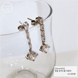 [j.bling]방울 큐빅드롭 귀걸이