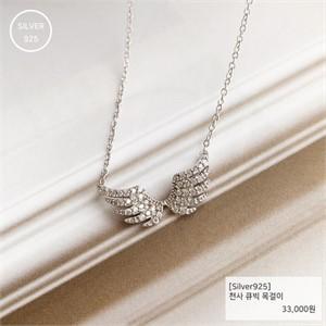 [j.bling]천사 큐빅 목걸이