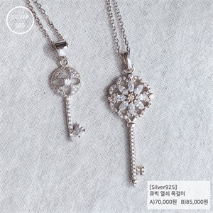 큐빅 열쇠 목걸이 [줄포함] A,B