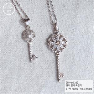 큐빅 열쇠 목걸이 [줄포함] A