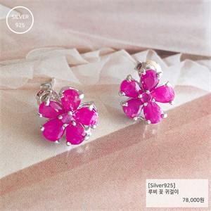 루비 꽃 귀걸이