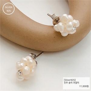 [j.bling]진주 송이 귀걸이