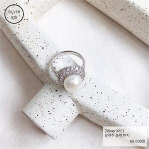 왕진주 큐빅 반지