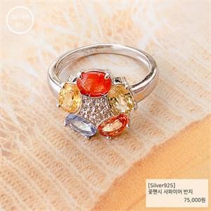 [j.bling]꽃팬시 사파이어 반지
