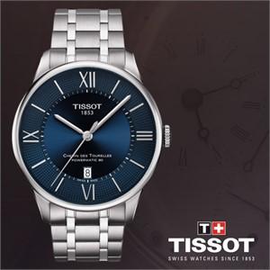 티쏘 T099.407.11.048.00 남성시계 메탈밴드손목시계