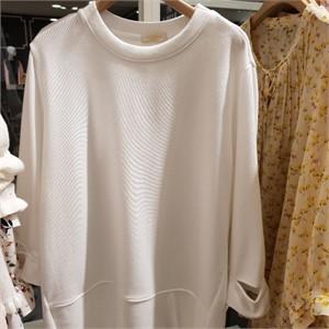 탑이슈(TOPISSUE) NC05 양면변형절개 티셔츠 TK211T1 WH