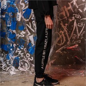 [네스티해빗] LITTLE BIT JOGGER PANTS (BLACK)