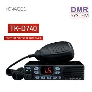 KENWOOD 켄우드 TK-D740 디지털 차량용무전기