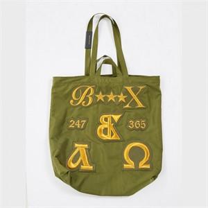 [블락스] BAG 1
