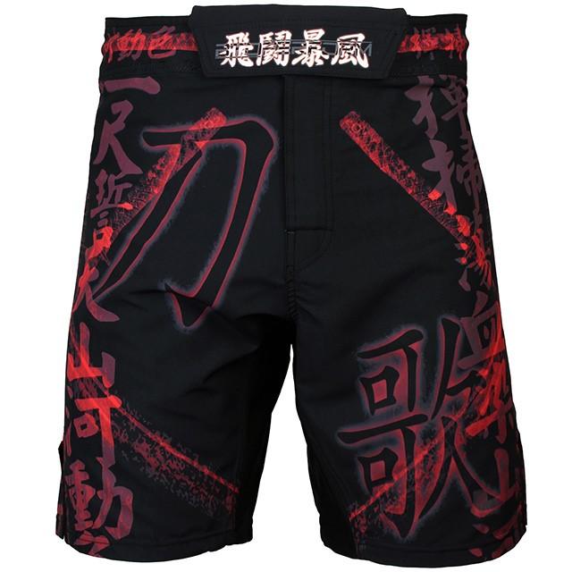 FS-16K 도가-블랙 SONG OF SWORD-Black 파이트쇼츠 MMA 트렁크