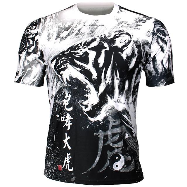 FR-338K 포효대호-블랙 ROARING TIGER-Black 풀그래픽 루즈핏 반팔 티셔츠