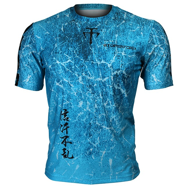 FR-307B 그런지-블루 GRUNGE-Blue 풀그래픽 루즈핏 반팔 티셔츠