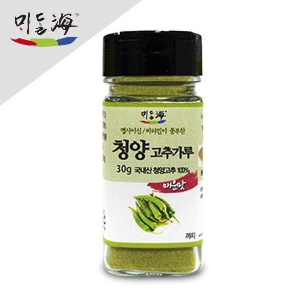 [푸드큐브] 청양고추가루 30g 녹색 청양고추가루 100 국내산