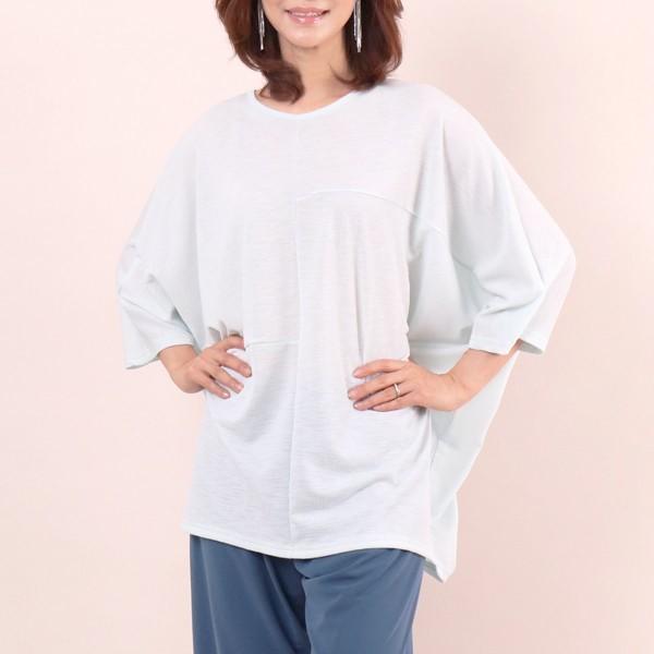 가오리핏 블라우스 빅사이즈 미시 여성 큰옷 의류