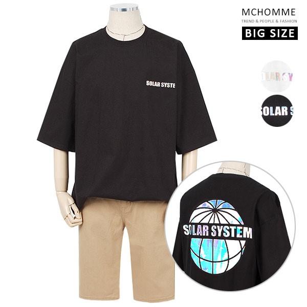 엠씨옴므 빅사이즈(~ 4XL) 솔라 홀로그램 포인트 오버핏 반팔 티셔츠 SH19S55_B