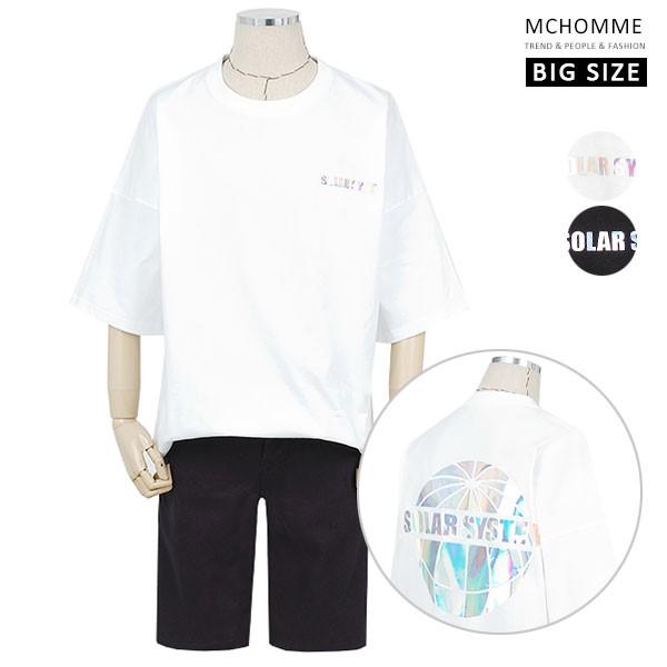 엠씨옴므 빅사이즈(~ 4XL) 솔라 홀로그램 포인트 오버핏 반팔 티셔츠 SH19S55_W