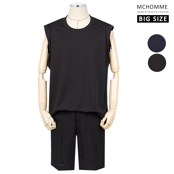 엠씨옴므 빅사이즈(~ 4XL) 심플 민무늬 라운드넥 민소매 티셔츠 SH19S58_B