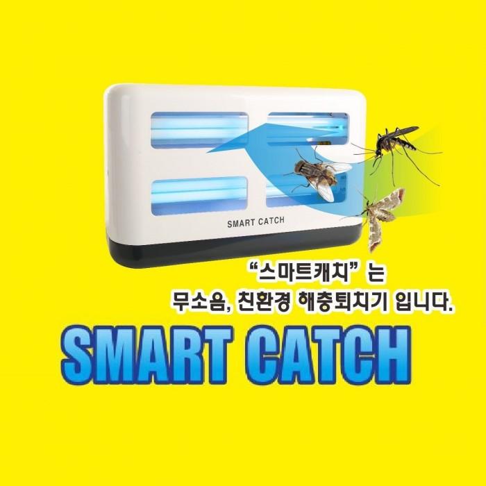 [스마트캐치] led모기퇴치기 포충기 해충퇴치기