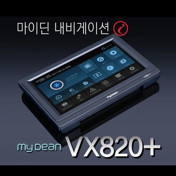 마이딘 거치&매립 겸용 7인치 내비게이션 GX200 8G