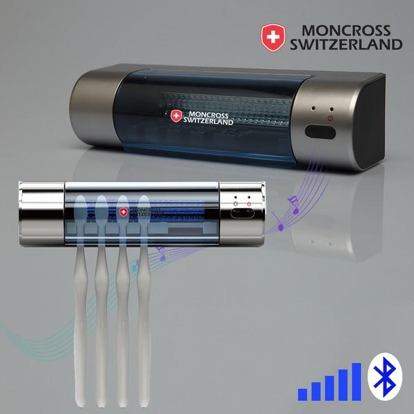 스위스몽크로스 UV 블루투스 칫솔살균기MC-5000B