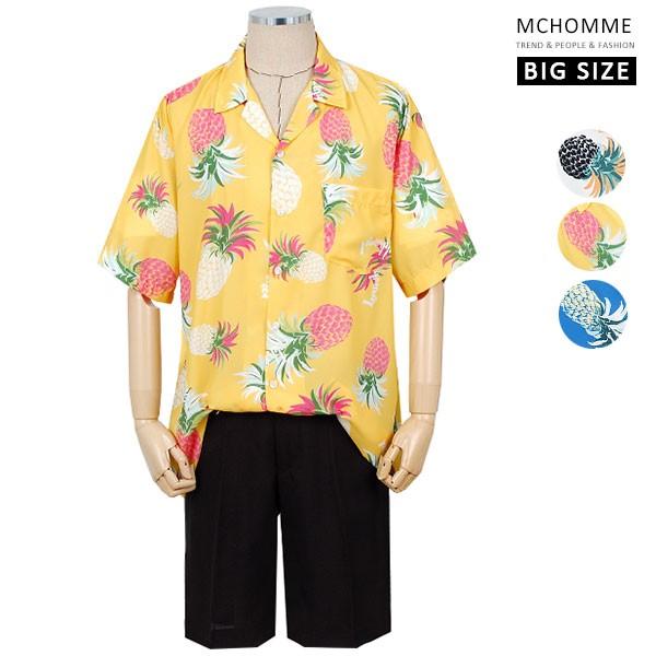 엠씨옴므 파인애플 패턴 오픈카라 하와이안 반팔 셔츠 AT19S12_Y