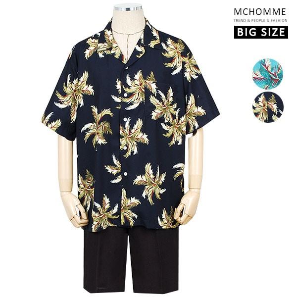 엠씨옴므 베케이션 비치룩 팜 패턴 하와이안 반팔 셔츠 AT19S14_NV