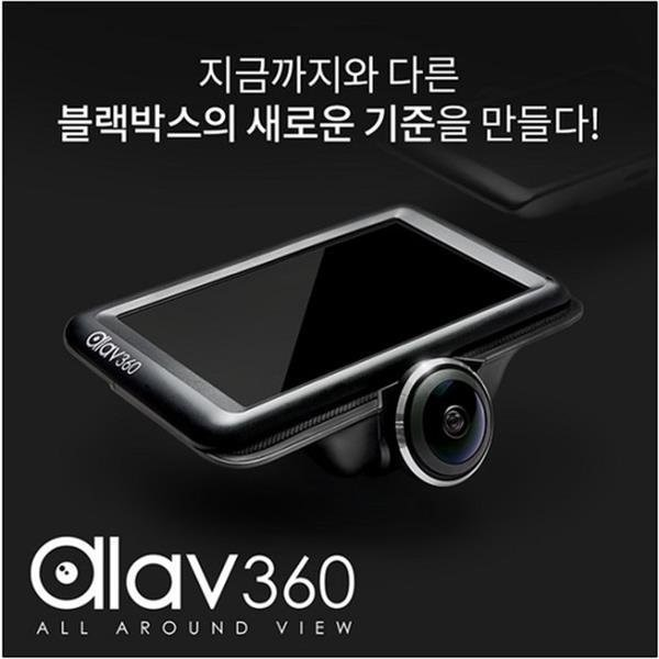 알라뷰360 4.5인치 풀터치LCD 2채널(FHD+HD) 360도 블랙박스