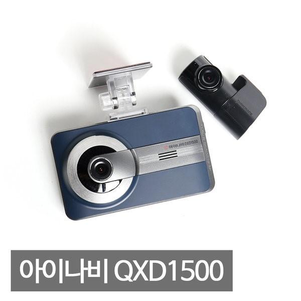 아이나비 3.5인치 풀터치LCD 2채널(FHD+FHD) 블랙박스