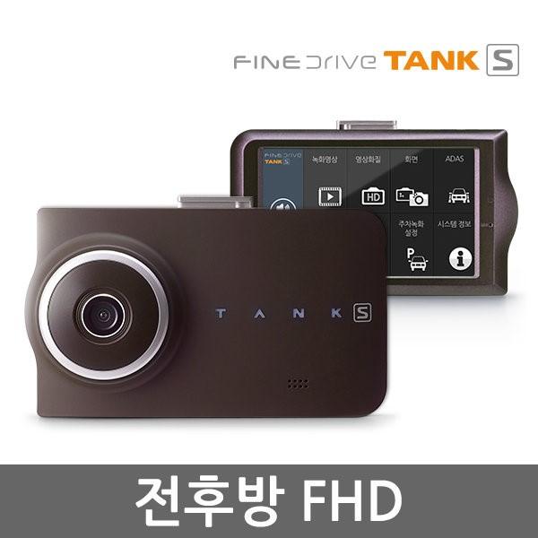 파인뷰 4인치 풀터치LCD 2채널(FHD+FHD) 블랙박스 64G