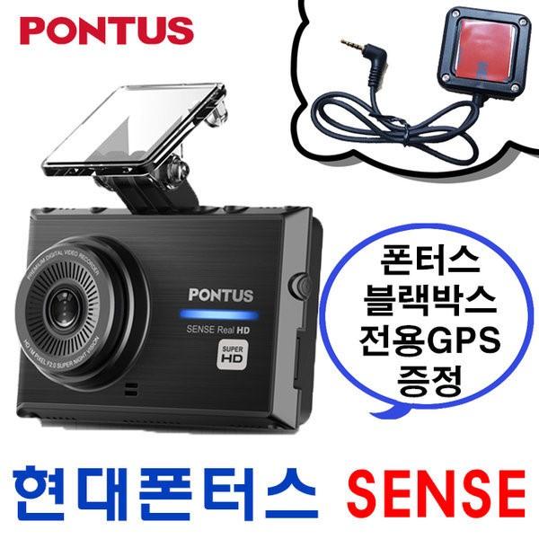 현대폰터스 3.5인치 풀터치LCD 2채널(HD+HD) 블랙박스