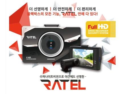 라텔 3.5인치 풀터치LCD 2채널(FHD+HD) 블랙박스 32G