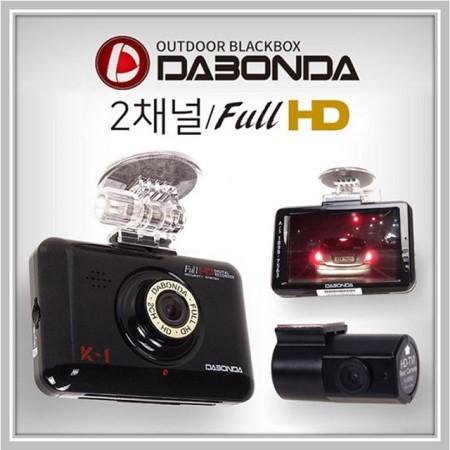 다본다 3.5인치 풀터치LCD 2채널(FHD+FHD) 블랙박스 16G