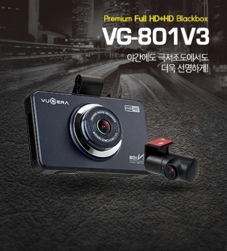 뷰게라 3.5인치 풀터치LCD 2채널(FHD+HD) 블랙박스