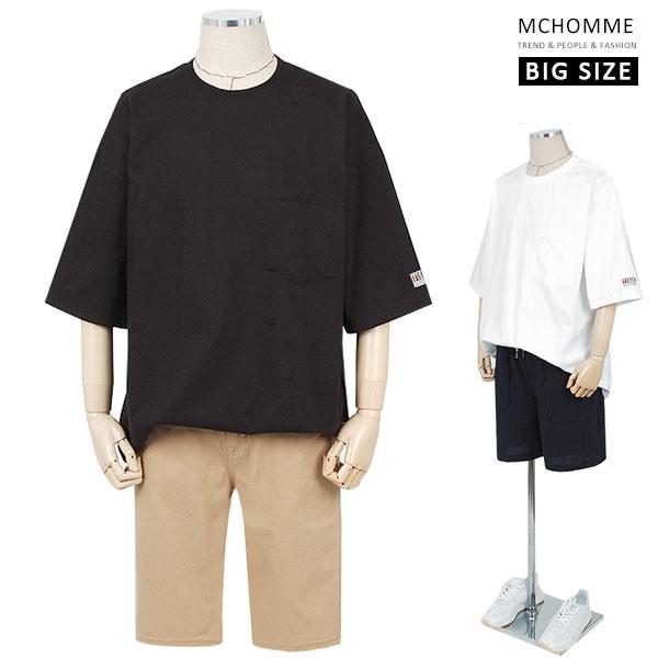 엠씨옴므 빅사이즈(~4XL)  라벨 포인트 오버핏 반팔 티셔츠 SH19S45_B