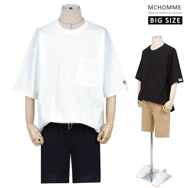 엠씨옴므 빅사이즈(~4XL)  라벨 포인트 오버핏 반팔 티셔츠 SH19S45_W